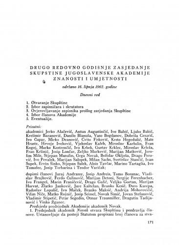 Drugo redovno godišnje zasjedanje skupštine Jugoslavenske akademije znanosti i umjetnosti održano 16. lipnja 1962. godine