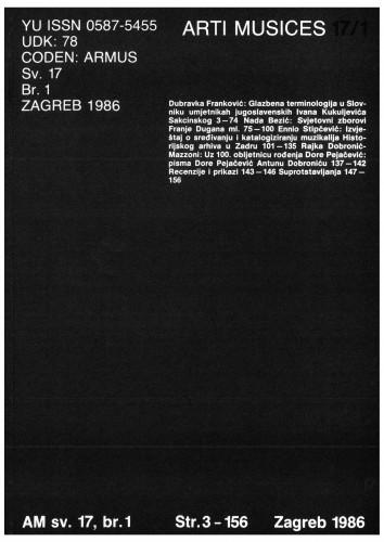 God. 17(1986), br. 1 : Arti musices