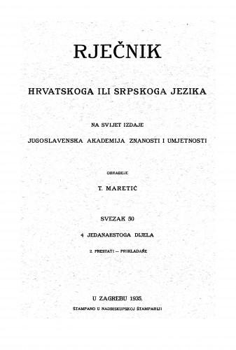 Sv. 50 : 2. dio : prestati-prikladańe : Rječnik hrvatskoga ili srpskoga jezika