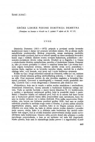 Grčke lirske pjesme Dimitrija Demetra / Dimitrije Demeter; [priredio] Šime Jurić