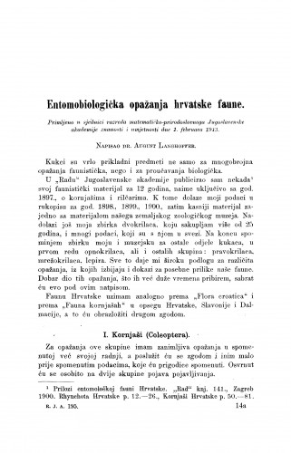 Entomobiologička opažanja hrvatske faune.