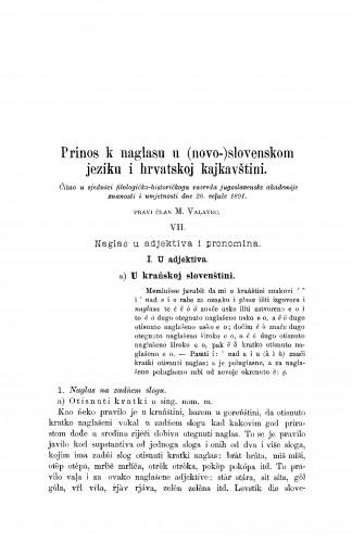 Prinos k naglasu u (novo)slovenskom jeziku i hrvatskoj kajkavštini
