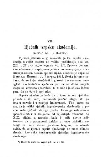 Rječnik srpske akademije / T. Maretić