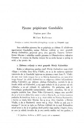 Pjesme pripisivane Gunduliću