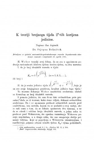 K teoriji brojnoga tijela 2n-tih korijena jedinice