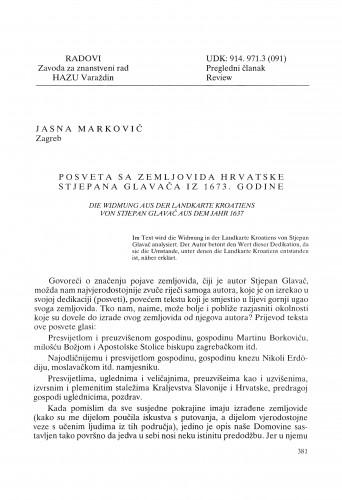 Posveta sa zemljovida Hrvatske Stjepana Glavača iz 1673. godine : Radovi Zavoda za znanstveni rad Varaždin