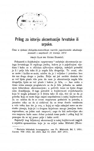 Prilog za istoriju akcentuacije hrvatske ili srpske : RAD