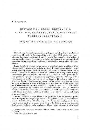 Historijska uloga društvenih klasa u rješavanju južnoslovenskog nacionalnog pitanja