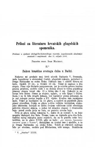 Prilozi za literaturu hrvatskih glagolskih spomenika : zakon brašćine svetoga duha u Baški / Ivan Milčetić