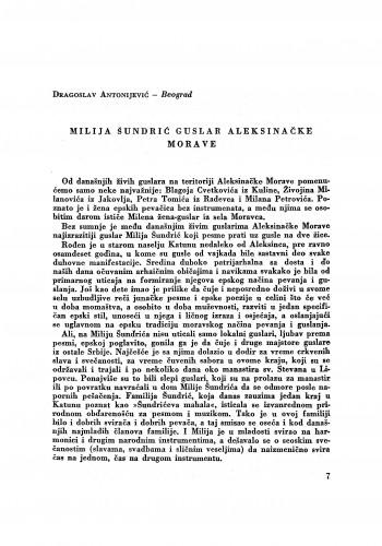 Milija Šundrić guslar Aleksinačke Morave / D. Antonijević