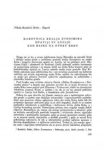 Darovnica kralja Zvonimira opatiji sv. Lucije kod Baške na otoku Krku / N. Bonifačić Rožin