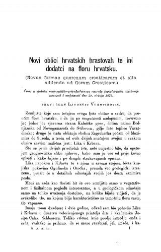 Novi oblici hrvatskih hrastovah te ini dodatci na floru hrvatsku : RAD