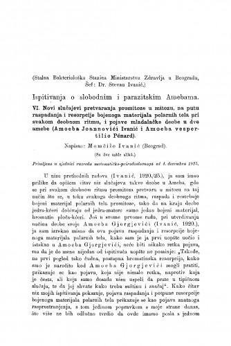 Ispitivanja o slobodnim i parazitskim Amebama