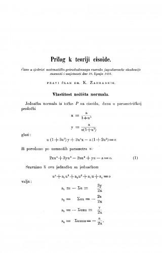 Prilog k teoriji cisoide