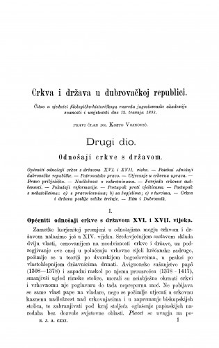 Crkva i država u dubrovačkoj republici