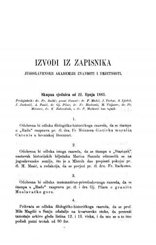 Izvodi iz zapisnika Jugoslavenske akademije znanosti i umjetnosti [1883]