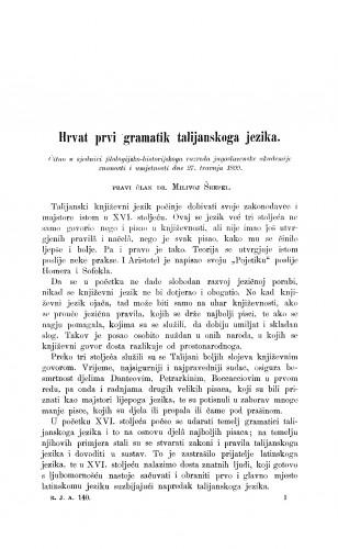 Hrvat prvi gramatik talijanskoga jezika