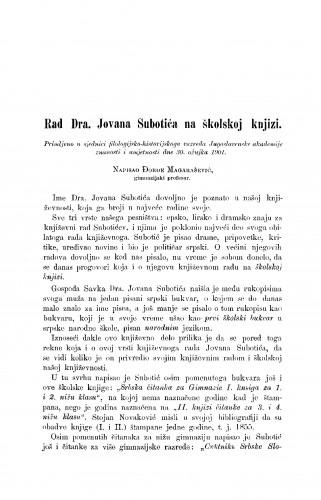 Rad Dra. Jovana Subotića na školskoj knjizi