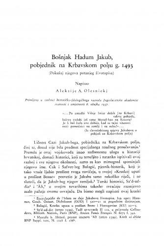 Bošnjak Hadum Jakub, pobjednik na Krbavskom polju g. 1493.