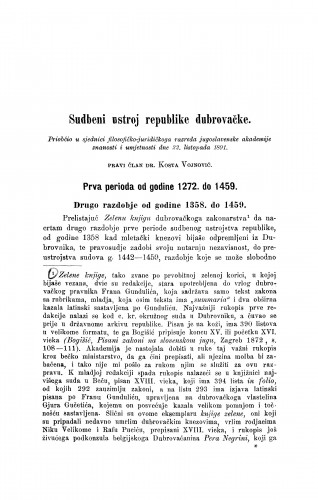 Sudbeni ustroj republike dubrovačke