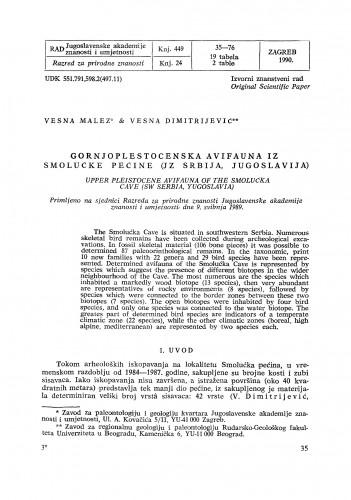 Gornjopleistocenska avifauna iz Smolućke pećine (JZ Srbija, Jugoslavija)