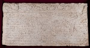Bašćanska ploča Nepoznat
