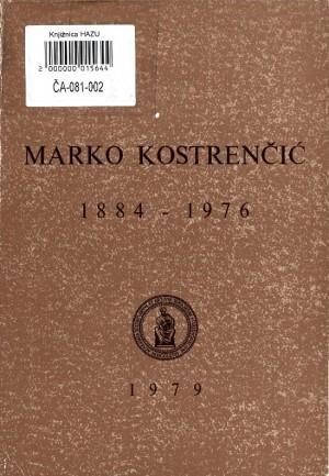Marko Kostrenčić : 1884-1976 : Spomenica preminulim akademicima