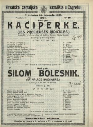Kaćiperke Komedija u jednom činu  =  Les Precieuses ridicules / Le Malade imaginaire