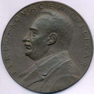 Ferdo Kovačević