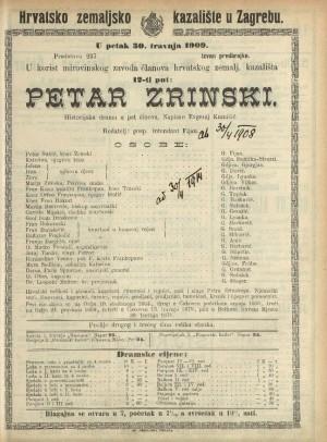 Petar Zrinski Historijska drama u 5 činova