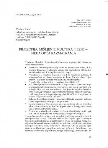 Filozofija, mišljenje, kultura i jezik - neka opća razmatranja : Filologija : časopis Razreda za filološke znanosti Hrvatske akademije znanosti i umjetnosti