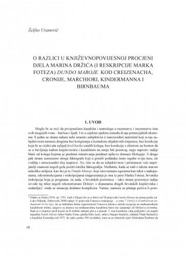 O razlici u književnopovijesnoj procjeni djela Marina Držića (i reskripcije Marka Foteza) Dundo Maroje kod Creizenacha, Cronije, Marchiori, Kindermanna i Birnbauma : Krležini dani u Osijeku