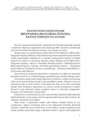 Znanstveno savjetovanje Bjelovarsko-bilogorska županija: razvoj temeljen na znanju