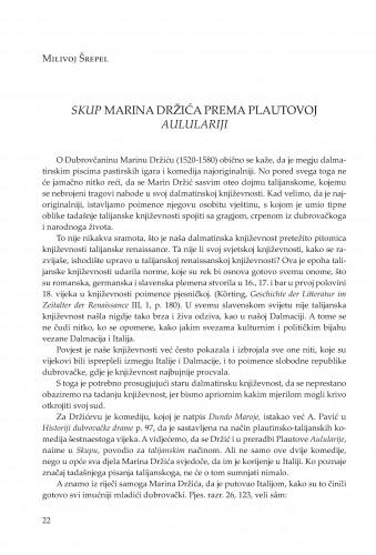 Skup Marina Držića prema Plautovoj Aululariji