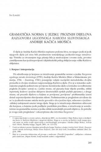 Gramatička norma u jeziku proznih dijelova Razgovora ugodnoga naroda slovinskoga Andrije Kačića Miošića