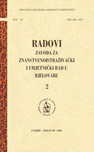 Sv. 2 (2008) : Radovi Zavoda za znanstvenoistraživački i umjetnički rad u Bjelovaru