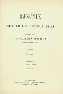 Sv. 11 : grumak-1 hud : Rječnik hrvatskoga ili srpskoga jezika