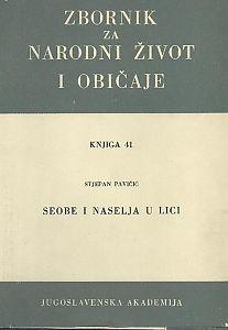 Knj. 41. (1962) : Antropografska istraživanja III. : Zbornik za narodni život i običaje