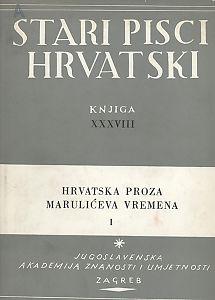 Hrvatska proza Marulićeva vremena I : Dijalozi Grgura Velikoga u prijevodu iz godine 1513. : Stari pisci hrvatski