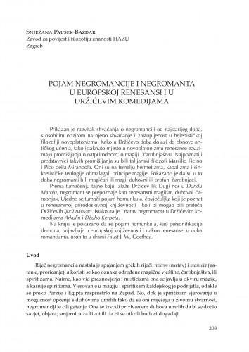 Pojam negromancije i negromanta u europskoj renesansi i u Držićevim komedijama