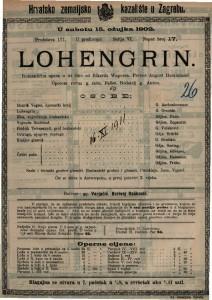 Lohengrin : romantična opera u tri čina / od Rikarda Wagnera