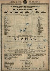 Dubravka Pastirska igra u 3 čina / spjevao Ivan F. Gundulić