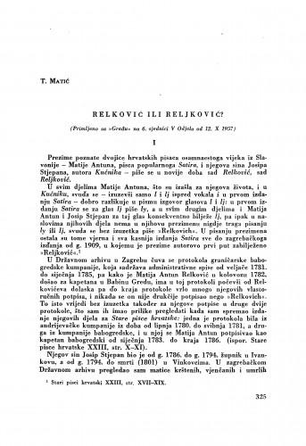 Relković ili Reljković? / Tomo Matić