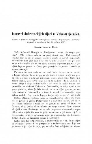 Ispravci dubrovačkijeh riječi u Vukovu rječniku