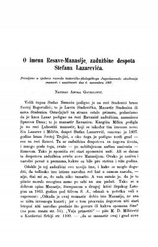 O imenu Resave-Manasije, zadužbine despota Stefana Lazarevića
