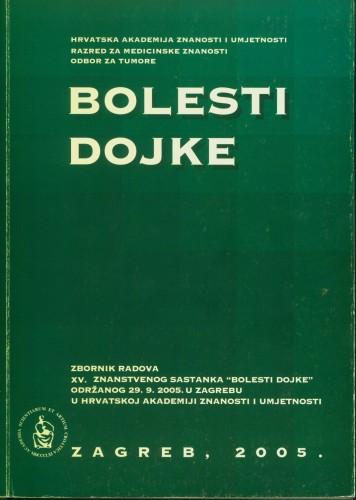 Zbornik radova XV. znanstvenog sastanka