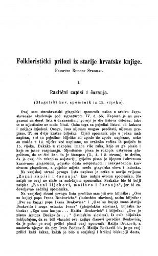 Folkloristički prilozi iz starije hrvatske knjige / R. Strohal