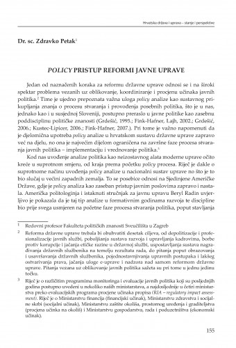 Policy pristup reformi javne uprave : [strateške zadaće] : Modernizacija prava