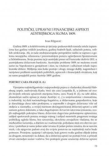 Politički, upravni i financijski aspekti austrijskoga sloma 1809.