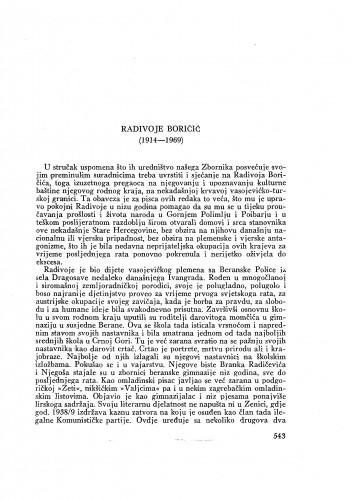 Radivoje Boričić (1914-1969) : [nekrolog] / B. Gušić